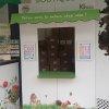 Kiosque en carton